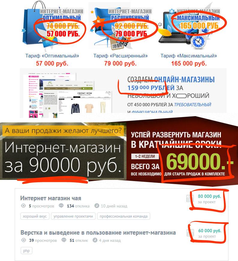 Интернет магазин под ключ 2017 торрент